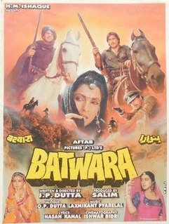 <i>Batwara</i> 1989 film by J. P. Dutta
