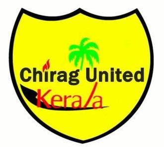 Chirag United Club Kerala - Image: Chirag United Club Kerala