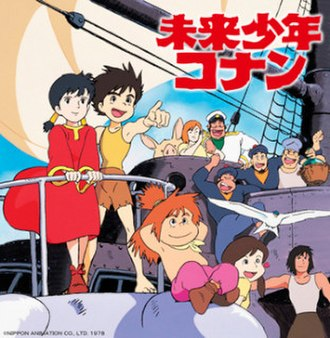 Future Boy Conan - Promotional artwork for the series.