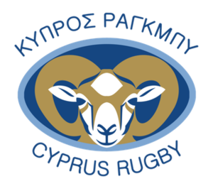 Cyprus national rugby union team - Image: Cyprus rugby