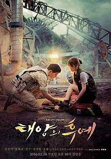 <i>Descendants of the Sun</i> 2016 South Korean television series