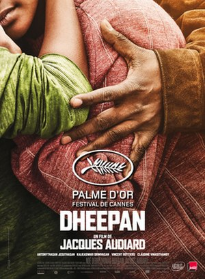 Dheepan - Theatrical release poster