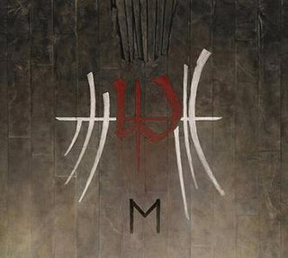 <i>E</i> (Enslaved album) 2017 studio album by Enslaved