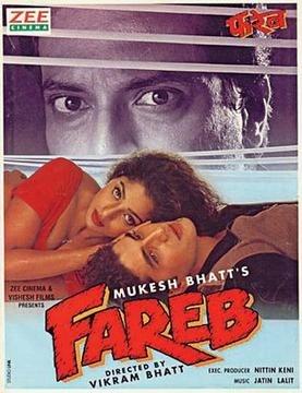 Fareb1996
