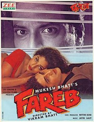 Fareb (1996 film) - Film poster