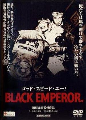God Speed You! Black Emperor - DVD cover