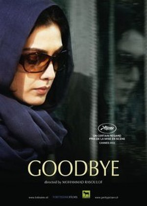 Goodbye (2011 film) - film poster