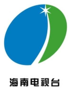 Hainan Television - Image: Hainan Television logo 01