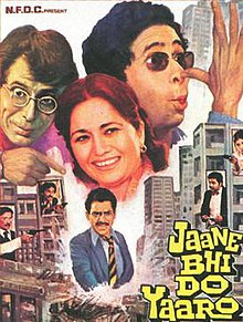 Jaane Bhi Do Yaaro 1983 film poster.jpg