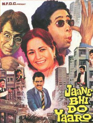 Jaane Bhi Do Yaaro - Film poster