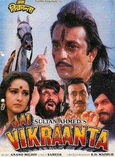 <i>Jai Vikraanta</i> 1995 Indian film