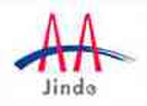 Jindo County - Image: Jindo logo