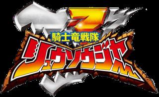 <i>Kishiryu Sentai Ryusoulger</i> Japanese tokusatsu television series