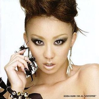 Best: Third Universe - Image: Koda Kumi Universe CD