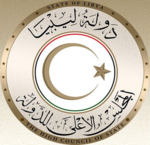 Libyan State Council logo.png