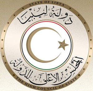 High Council of State (Libya) - Image: Libyan State Council logo