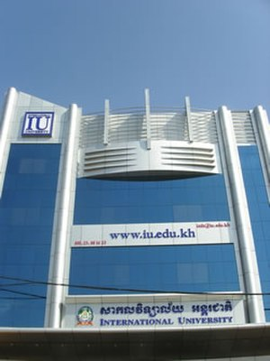 International University, Cambodia - IU main building