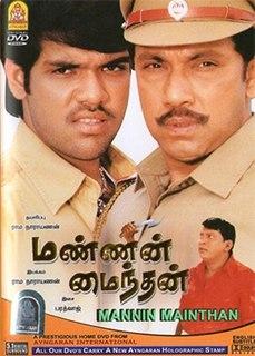 <i>Mannin Maindhan</i> 2005 film by Rama Narayanan