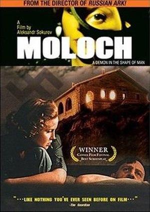 Moloch (film) - DVD release cover