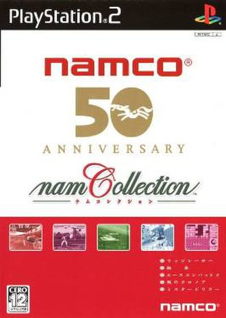 NamCollection - Image: Nam Collection Cover