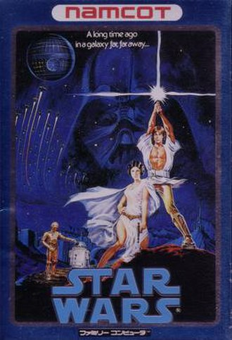 Star Wars (1987 video game) - Cover art