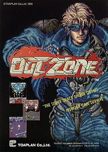 Out Zone arcade flyer.jpg