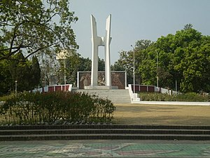 University of Rajshahi - The Shaheed Minar is perhaps the most well-known landmark in the University