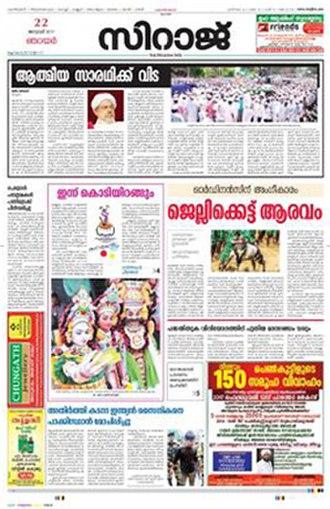 Siraj Daily - Image: Siraj Daily Cover