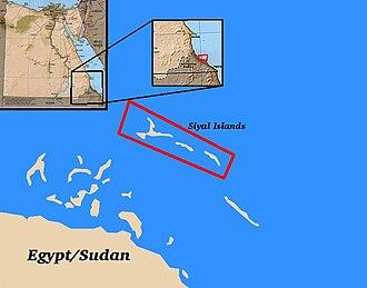 Siyal Islands - Image: Siyal islands map