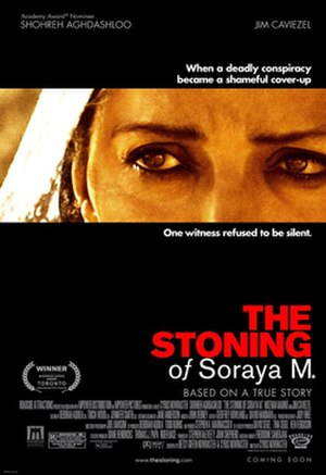 The Stoning of Soraya M. - U.S. theatrical release poster