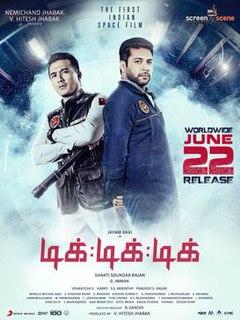 2018 film by Shakti Soundar Rajan