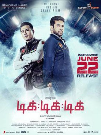 Tik Tik Tik (2018 film) - Official theatrical release poster