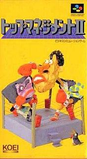<i>Top Management II</i> 1994 video game