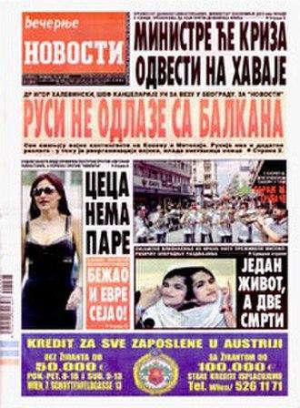 Večernje novosti - Image: Vechernie Nov Ok Fr