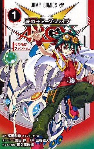 Yu-Gi-Oh! Arc-V - Cover of the first manga volume of the second manga adaptation, showing Yuya Sakaki and Odd-Eyes Phantom Dragon.