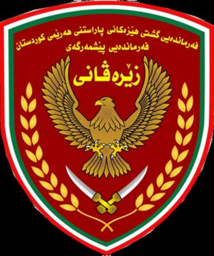 Zeravani - Image: Zeravani logo