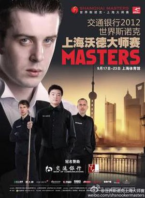 2012 Shanghai Masters - Image: 2012 Shanghai Masters poster