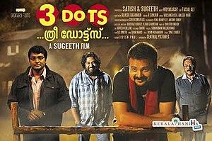 3 Dots - Image: 3 Dots (Malayalam film)