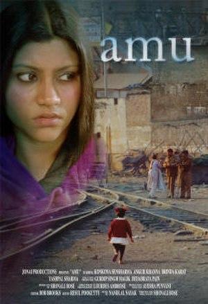 Amu (film) - Image: Amu poster small