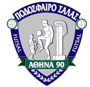 Athina 90 - Image: Athina 90