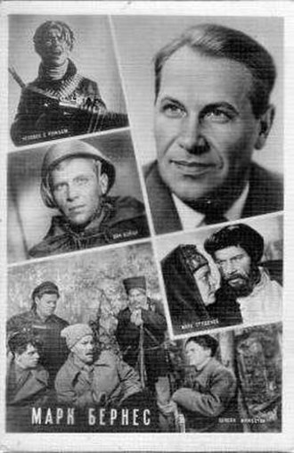 Mark Bernes - Soviet postcard with scenes from Bernes movies