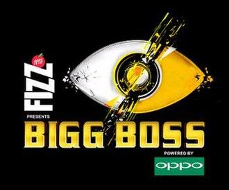 Bigg Boss - Image: Bigg Boss 11 Logo