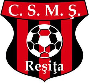 CSM Şcolar Reşiţa - Former logo.