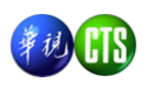 CTS Main Channel - Image: CTS logo