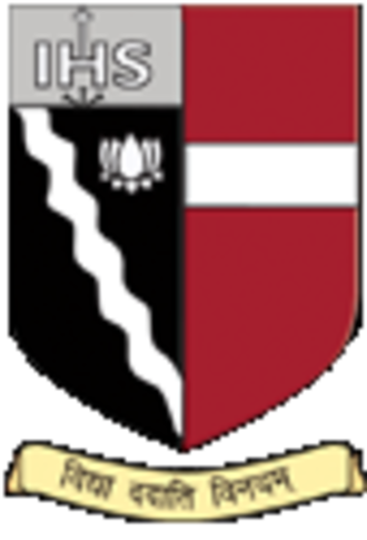 De Nobili School, FRI - The Crest of De Nobili School, FRI