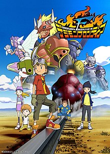 Digimon Frontier - Wikipedia