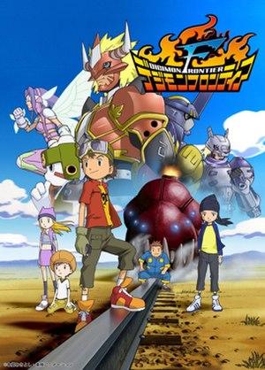 Digimon Frontier - Image: Digimon Frontier