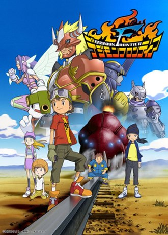 Digimon Frontier - Promotional poster