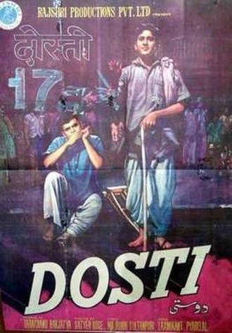 Dosti - Film poster