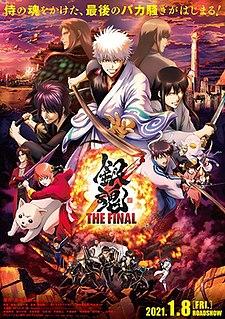<i>Gintama: The Final</i>